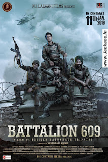 Battalion 609 First Look Poster 1
