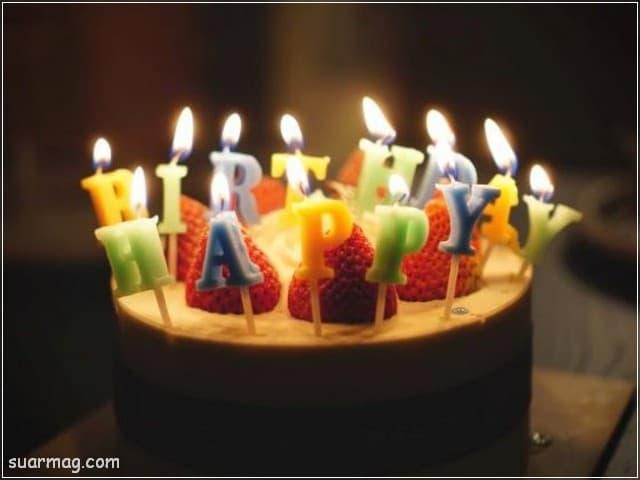 صور عيد ميلاد 5   Birthday Photos 5