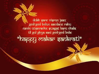 makar sankranti wishes images download