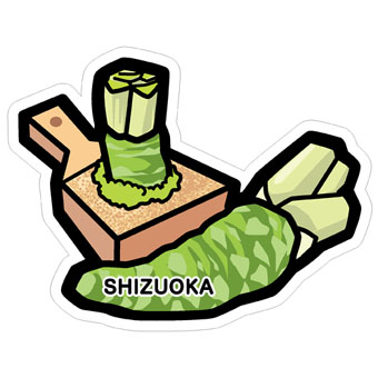 gotochi postcard wasabi