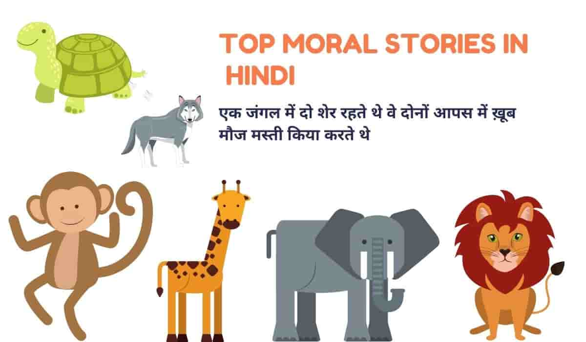 Top Moral Stories in Hindi