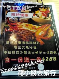 都會坊餐廳餐牌