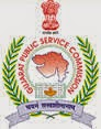 GPSC Horticulture Officer, Class-2, List of Candidates for personal Interview