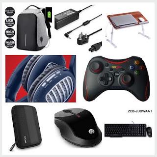 Best Laptop useful items