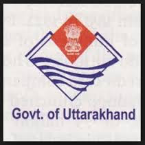 UKPSC Forest Range officer Admit Card 2016