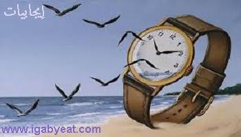 أهم ١١ سبباً شائعاً لضياع الوقت