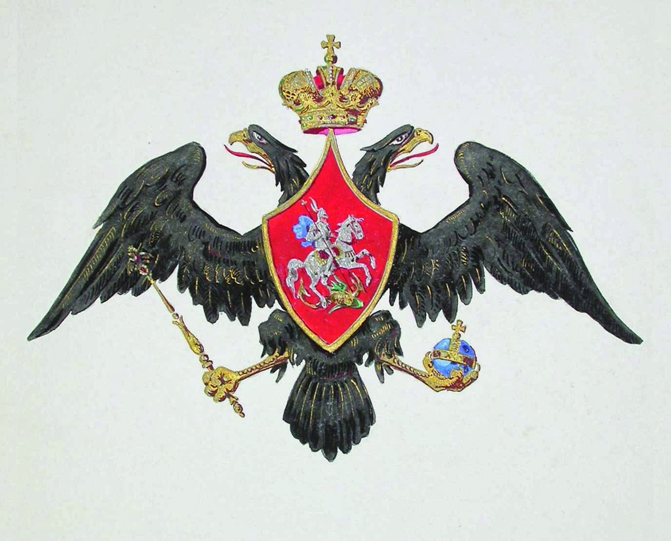 Символ Российской империи