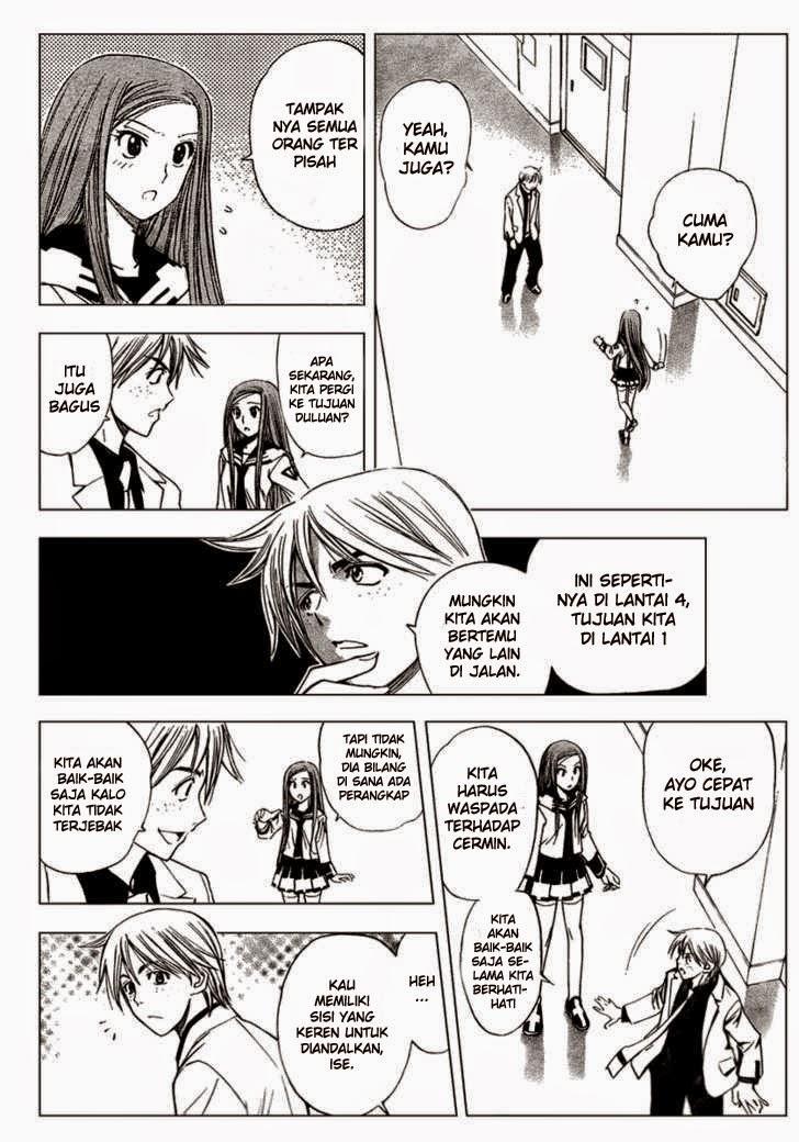 Komik mx0 083 - ujian sihir ke 2? part 1 84 Indonesia mx0 083 - ujian sihir ke 2? part 1 Terbaru 12|Baca Manga Komik Indonesia|