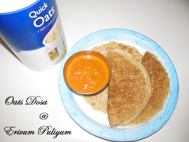 instant oats dosa