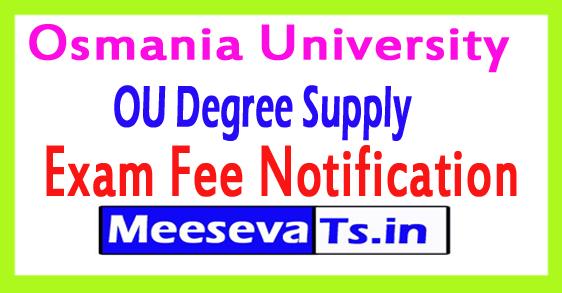 OU Degree Supply Exam Fee Notification 2017