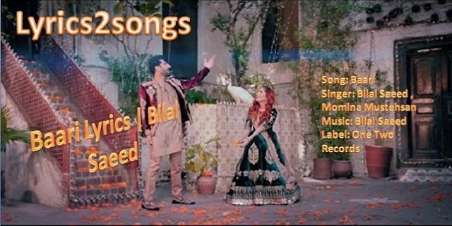 Baari Lyrics | Bilal Saeed