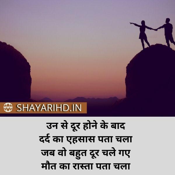 Top Best Dil shayari in hindi
