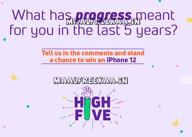 PhonePe Anniversary Contest
