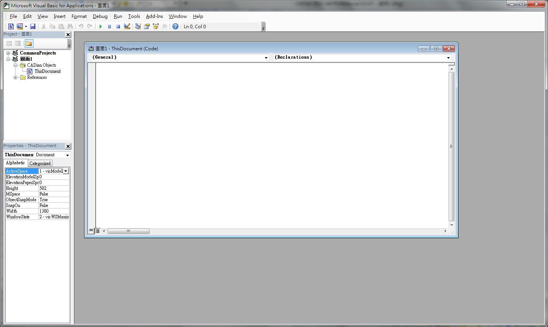 Microsof Visual Basic編輯器IDE環境