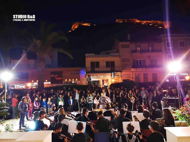 """Ναύπλιο: Μεγάλη ανταπόκριση του κόσμου για την """"Ευρωπαϊκή Νύχτα Μουσείων"""" (βίντεο)"""