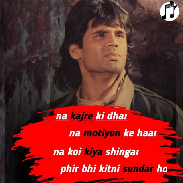 Na Kajre Ki Dhar Lyrics-Mohara