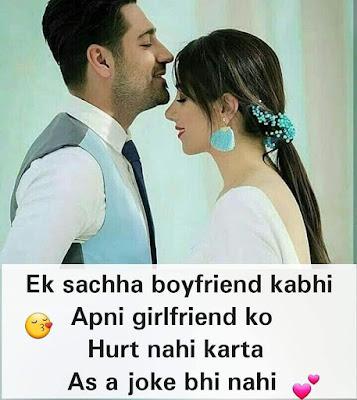 cute love romantic shayari images