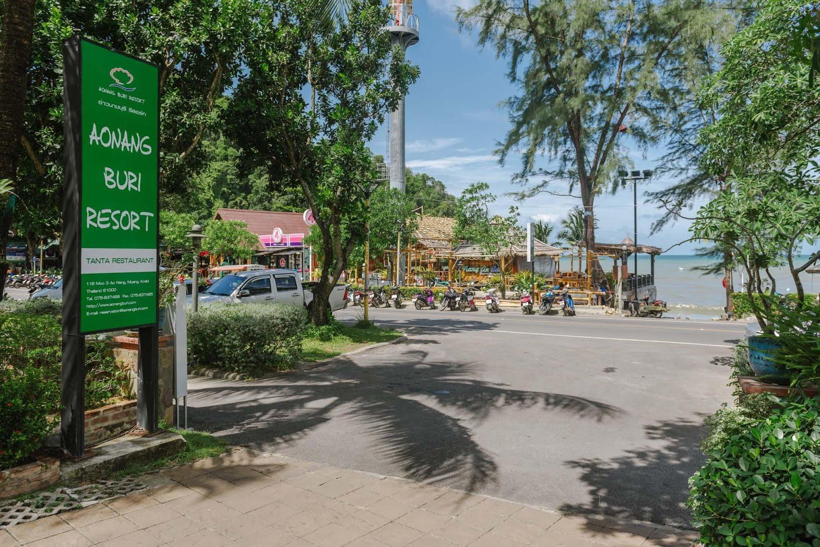 10 ที่พักหลักร้อยหาดอ่าวนาง กระบี่ ใกล้ทะเล ราคาถูกมาก!