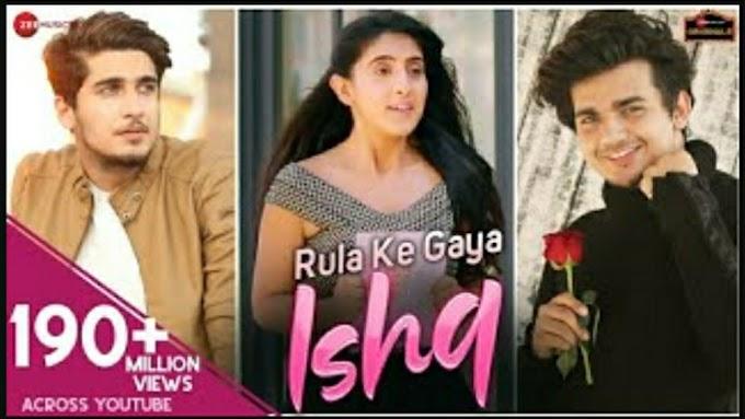 Rula Ke Gaya Ishq Tera Sad hindi song lyrics