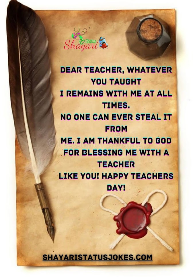 Teacher Day thoughts and shayari for childhood | Teachers day quotes | Teachers' day quotes 2021 | Images of teachers day quotes heart touching teachers day quotes.