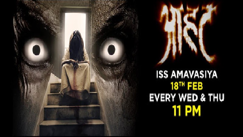 Aahat tv show download free
