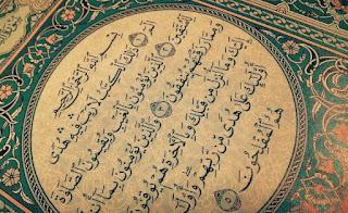 http://www.abusyuja.com/2020/07/surat-al-baqarah-sejarah-kandungan-dan.html