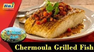 Chermoula Grilled Fish   Food Segment   Pengal Neram   17 July 2018   Raj Tv