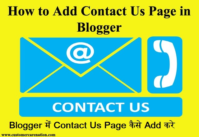 Blogger Me Contact Us Page Kese Banaye