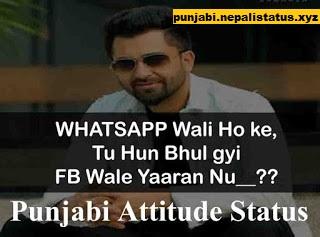 Punjabi Status Attitude : Best Punjabi Attitude Status For Facebook in Punjabi 2020