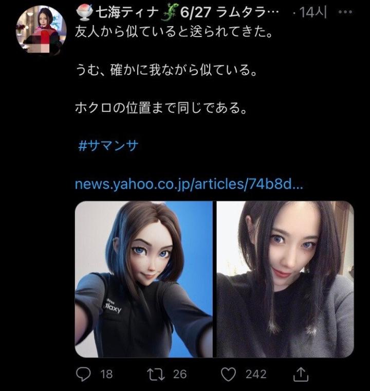 삼성걸 따라한 AV배우 - 꾸르