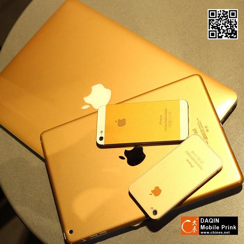 Daqin Mobile Prink Www Chinee Net