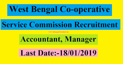 WEBCSC Accountant, Manager Recruitment 2018-19 - Apply Oline for 19 Post