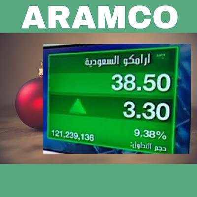 Les actions d'Aramco ont augmenté le deuxième jour, dépassant une valorisation de 2 billions de dollars en décembre 2019