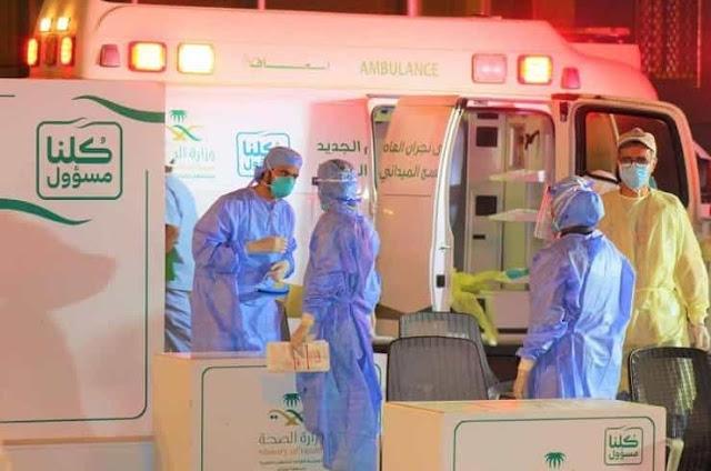 Ministry of Health invites to stick to the Precautionary &  Preventive measures during Eid Al-Adha holidays - Saudi-Expatriates.com