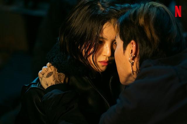 My Name: tudo sobre o próximo drama coreano da Netflix