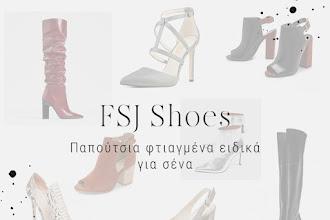 FSJ Shoes | Παπούτσια φτιαγμένα ειδικά για σένα