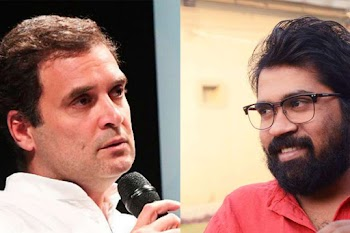 Sandeep Singh, Congress: Profile, Wiki and Family
