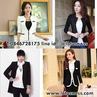 เสื้อสูทเบลเซอร์สีดำ สีขาว พร้อมส่งสไตล์ชุดทำงานผู้หญิงใหม่