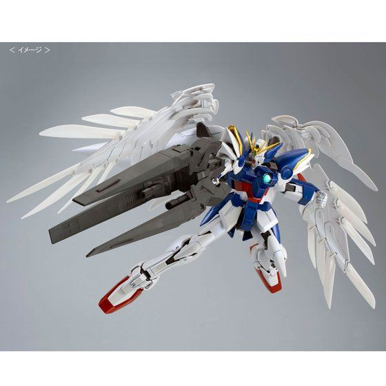 Awesome Wing Zero Drei Zwerg Pictures