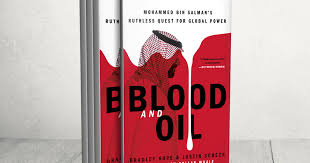 """""""الدم والنفط"""".. كتابٌ جديد يروي قصّة صُعود محمد بن سلمان إلى الحُكم"""