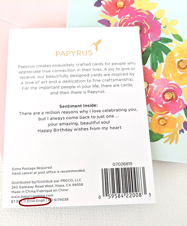 Butterfly Birthday Card design by Elise Engh for Papyrus