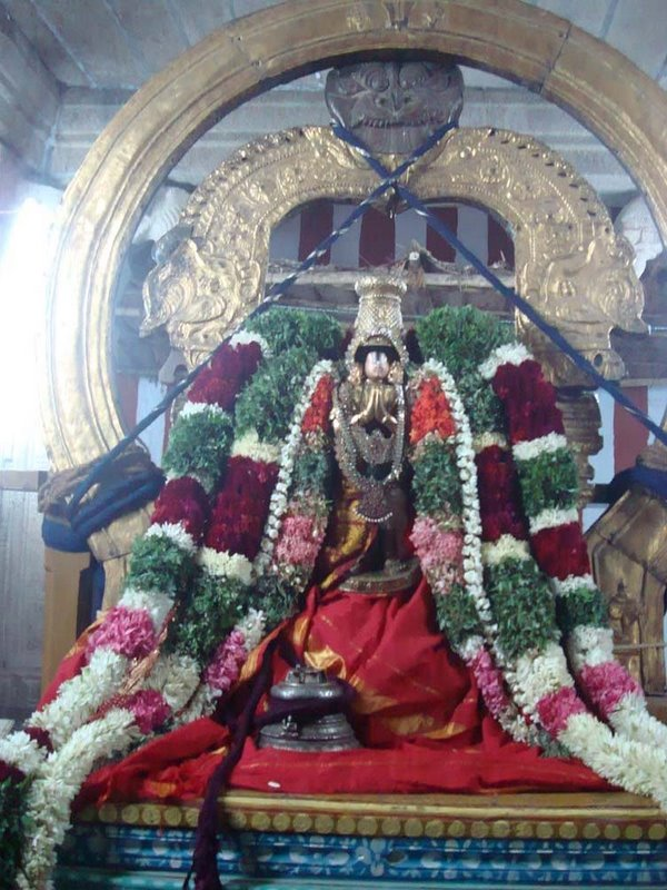 Thirupallandu in tamil