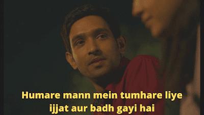 Humare mann mein tumhare liye ijjat aur badh gayi hai | Mirzapur Meme Templates