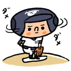 Fight! Baseball 7~ Baseball club ~