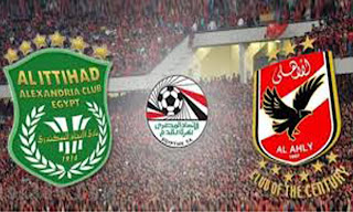 ماتش الأهلي والاتحاد السكندري كورة توداي مباشر 28-12-2020 والقنوات الناقلة في الدوري المصري