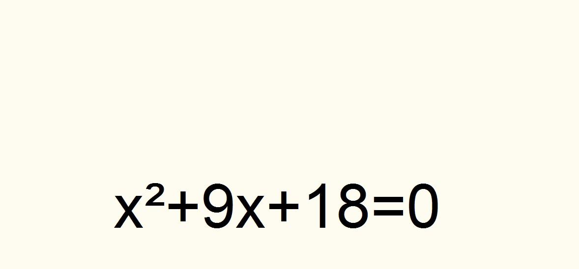 quadratic formula examples - photo #38