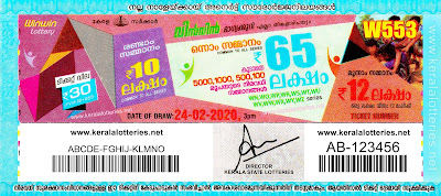 "Keralalotteries.net, ""kerala lottery result 24 2 2020 Win Win W 553"", kerala lottery result 24-2-2020, win win lottery results, kerala lottery result today win win, win win lottery result, kerala lottery result win win today, kerala lottery win win today result, win winkerala lottery result, win win lottery W 553 results 24-2-2020, win win lottery w-553, live win win lottery W-553, 24.2.2020, win win lottery, kerala lottery today result win win, win win lottery (W-553) 24/02/2020, today win win lottery result, win win lottery today result 24-02-2020, win win lottery results today 24 2 2020, kerala lottery result 24.02.2020 win-win lottery w 553, win win lottery, win win lottery today result, win win lottery result yesterday, winwin lottery w-553, win win lottery 24.2.2020 today kerala lottery result win win, kerala lottery results today win win, win win lottery today, today lottery result win win, win win lottery result today, kerala lottery result live, kerala lottery bumper result, kerala lottery result yesterday, kerala lottery result today, kerala online lottery results, kerala lottery draw, kerala lottery results, kerala state lottery today, kerala lottare, kerala lottery result, lottery today, kerala lottery today draw result, kerala lottery online purchase, kerala lottery online buy, buy kerala lottery online, kerala lottery tomorrow prediction lucky winning guessing number, kerala lottery, kl result,  yesterday lottery results, lotteries results, keralalotteries, kerala lottery, keralalotteryresult, kerala lottery result, kerala lottery result live, kerala lottery today, kerala lottery result today, kerala lottery"