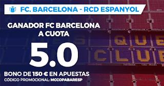 Paston Megacuota Copa del Rey: Barcelona vs Espanyol 25 enero