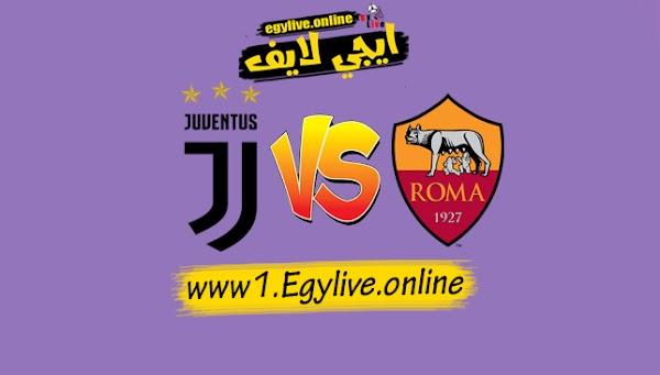 نتيجة مباراة روما ويوفنتوس اليوم بتاريخ 27-09-2020 في الدوري الايطالي