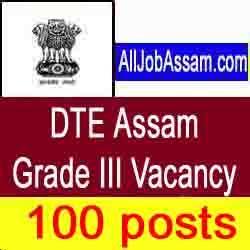 DTE Assam Grade III Recruitment 2020